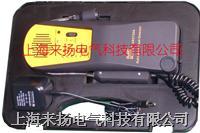 气体测漏仪 AR5750A