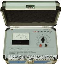 矿用杂散电流测试仪-来扬电气 FZY-3