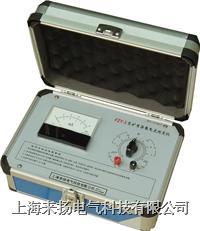 矿用杂散电流校验器 FZY-3
