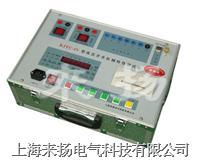 高压开关机械特性测试仪KJTC型 KJTC-IV