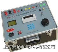 继电器校验仪 JBC-03