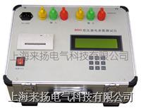变压器电参数测试仪BDS型 BDS