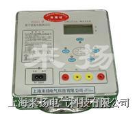 数字式接地电阻测试仪-来扬电气 BY2571