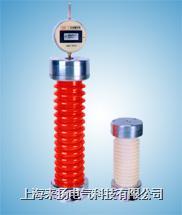 直流高压发生器ZGF系列 ZGF2000系列