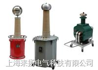 试验变压器YD-150/150 YD系列