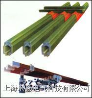 电缆滑触线 CT型