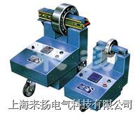 轴承加热器  HB ZJ型