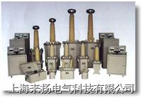 交流试验变压器YD型 YD系列
