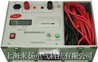 回路电阻测试仪HLY-II HLY-III