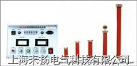 直流耐压仪-来扬 ZGF2000系列