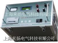 感性负载直流电阻测试仪 GZY-III/20A