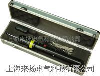 雷电计数器校验仪ZV-II型 ZV-II型