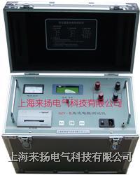 直流电阻测试仪40A ZGY-III-20A