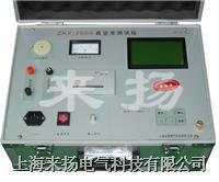 避雷器阻性电流测试仪YBL-III型