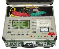 变压器有载开关测试仪BYKC-2000