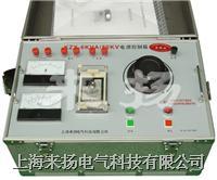 试验变压器控制箱 KZT系列