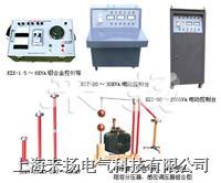 试验变压器控制箱YD KZT系列