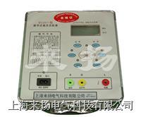 绝缘电阻测试仪 BY2671
