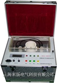 绝缘油介电强度测试仪HCJ-9101型 ZIJJ-II