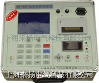 高压电缆故障测试仪 ST-400E