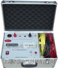 回路电阻测试仪HLY-III型 HLY-III型