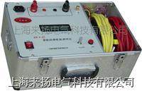接触电阻测试仪 HLY-III型