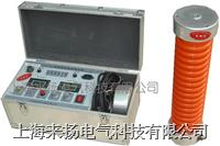 高压直流发生器ZGF2000系列 ZGF2000系列