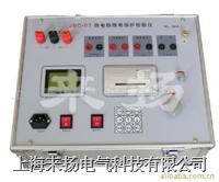 变压器电参数测试仪 BDS型