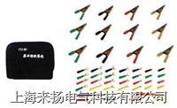 专用测试导线系列 CSX系列