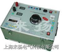 互感器综合特性测试仪HGY型 HGY型