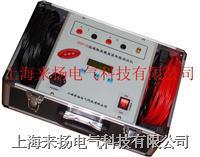 变压器直流电阻速测仪 ZGY-III