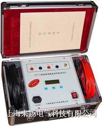 变压器直流电阻快速测试仪 ZGY-III