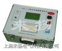 氧化锌避雷器阻性电流测试仪 YBL-III型