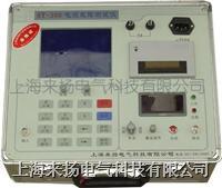 电缆故障检测仪 ST-400E