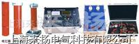 变频串联谐振耐压试验装置 YD-2000