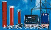 串并联谐振耐压试验装置 YD-2000