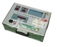 高压短路器测试仪 KJTC-IV