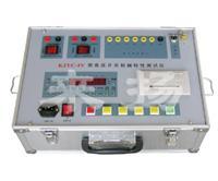 高压开关机械特性测试仪KJTC-IV KJTC-IV