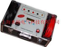 变压器直流电阻测试仪 ZGY-III型/5A/10A