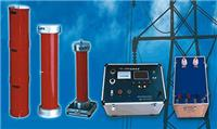 调频串联谐振耐压试验装置 YD-2000/8000KVA/8000KV