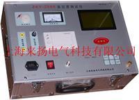 高压开关真空度测试仪ZKY-2000型 ZKY-2000型