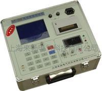 高压电缆故障测试仪 LYST-300