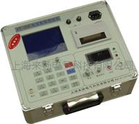 高压电缆故障测试仪 LYST-300/35KV/10KV