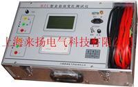 变压器变比测试仪-BZC型 BZC型