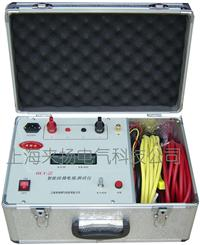 回路电阻测试仪HLY-III-100A型 HLY-III-100A型