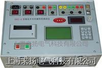高压开关机械特性测试仪GKC-F型 GKC-F型