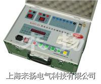 高压开关测试仪 GKC-F