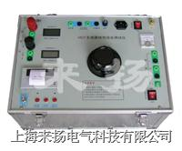 互感器综合特性测试仪0-600A HGY型