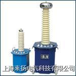 交流试验变压器YD系列/3KVA/50KV YD系列/3KVA/50KV