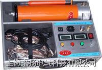 直流高压发生器-上海来扬电气科技有限公司 ZGF系列/ 120KV/60KV/200KV/300KV